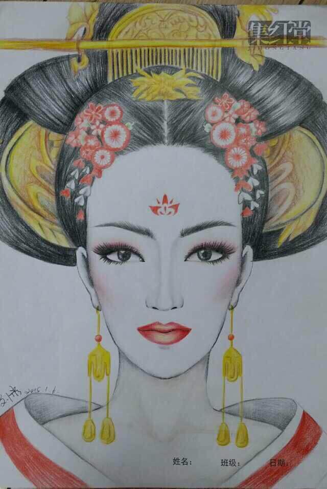 武媚娘与甑缳手绘图
